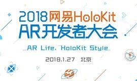 AR Life, HoloKit Style · 2018网易HoloKit首届AR开发者大会报名启动