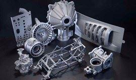 """第二届深圳国际3D打印工业应用主题峰会--""""3D打印,如何助飞制造业的未来"""""""