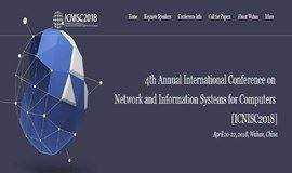 2018年第四届计算机网络与信息系统国际会议  ICNISC2018