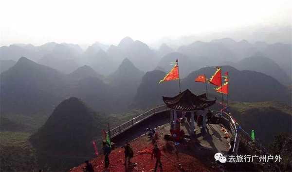 【特惠】2018.1.20 周六 徒步阳山靘雾山 俯瞰广东小桂林【休闲】