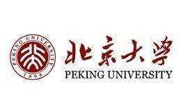 CIO时代学院联合校招计划---携各公司HR走进北京大学春季校招活动