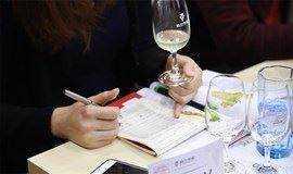 【格兰学苑】法国CIVB波尔多葡萄酒学校官方认证(初级)