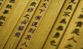 【第1209期】《中国哲学简史》