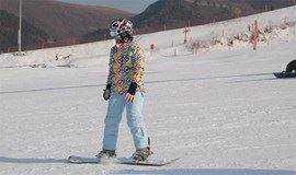 【晓和户外】1.31 周三玉龙湾滑雪场,双板 / 单板滑雪一日户外