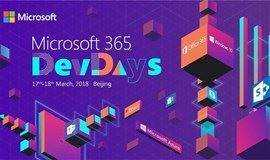 Microsoft 365 DevDays · 北京