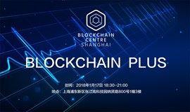 Blockchain Plus