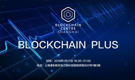 Blockchain Plus
