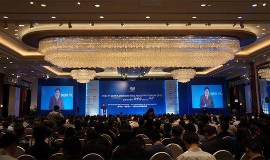 《2018新商机互联网营销峰会》