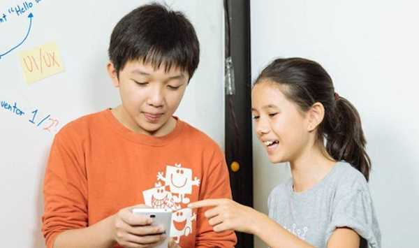 2018 AppJamming: Make Your Own App! (Age 9-11) - Summer Camp Jun 25-29, 9:00am-12:00pm