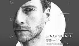 """【万有音乐系】麦斯米兰 """"Sea of Silence"""" 寂静如海 2018巡回演唱会-上海站"""