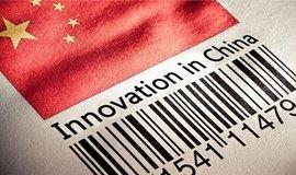 工信部王喜文湖大开讲《中国智造2025与工业4.0》