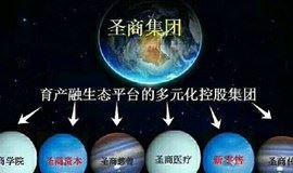 {产融强国}上市流水线--股权讲解(杭州站)