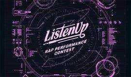 ListenUp2018成都站
