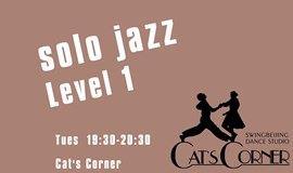 【周中班】Solo Jazz Level 1 爵士独舞基础课程