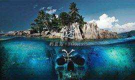 心理犯罪破案系列之迷失 · 利贝岛