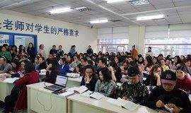 武汉零基础会计考证实操公开体验课
