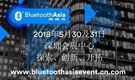 Bluetooth Asia 2018蓝牙亚洲大会