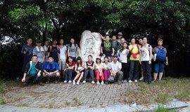 广州•3月18日星期天-火凤线徒步活动