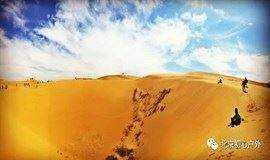 [4.4-4.7清明] 闻库布齐大漠孤烟,穿越最美沙漠之一!
