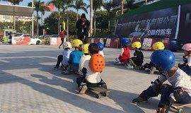 【深鱼滑板】儿童滑板体验课——带孩子来挑战自我(福田区香蜜湖度假村pw篮球公园)