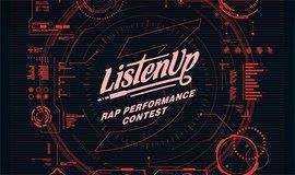 北京站-ListenUp2018 说唱歌曲创作大赛