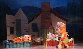 【早鸟票·39元起】上台堆积木,帮助《三只小猪》打跑大灰狼!