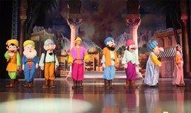 丑小鸭大型励志冒险儿童剧— 《阿里巴巴与四十大盗》
