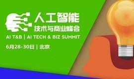 2018人工智能技术与应用峰会