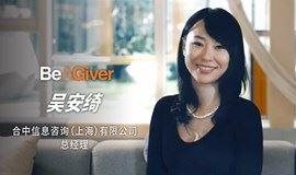 10年电视购物主持经验,她结合大数据进行投资和创业!