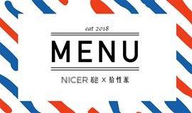"""【着色×拾性派】2018,青年""""性""""相关!"""