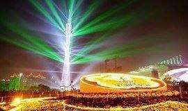3月2日元宵节-晚19:00-花城广场灯光音乐会单身活动