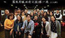 台湾吴秉泽(小安老师)摄影基础特训 晚班 即刻入队!