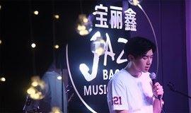 宝丽鑫音乐-流行声乐一对一私教体验课