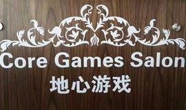 『地心游戏CGS』坐标:徐家汇!外国帅老板带你玩转桌游!