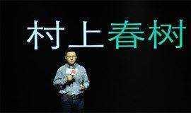 书潮 No.66|胡方家《四手联弹》,2.27