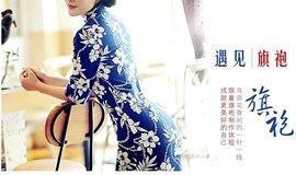 【零基础】亲手做件旗袍【送给妈妈】(个人+团体)