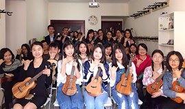【5月20日周日】 尤克里里周末免费公开体验课 —节课从零基础到自弹自唱
