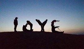 【休闲轻装·库布齐】沙漠腹地--神海子--七星湖爱情湖,沙漠徒步露营三日行(可自驾),火热报名中...