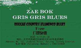 3.17免票【Blues\reggae\country\flamenco】Zaebok& Gris Gris Blues