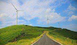 【五一】相约宁波的香格里拉,徜徉在最美风车公路(1天活动)