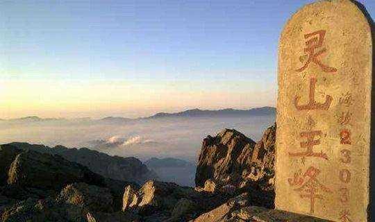 [3.17 周六] 京城第一高峰——东灵山