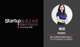 Startup Grind Kunming #4: Flower Technology  创业磨坊昆明访谈四期: 鲜花科技