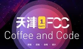 Coffee and Code--ES6必知必会