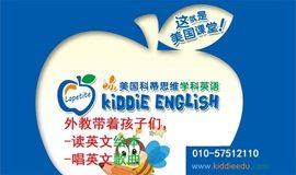 专业高颜值外教,带宝贝们读喜欢的绘本,学唱好听的英文歌