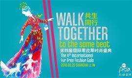 第四届国际零皮草时尚盛典 中国站‧上海