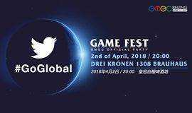 GMGC Beijing Official Party(GMGC北京官方Party)