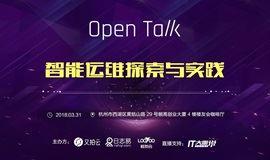 智能运维探索与实践丨又拍云 Open Talk NO.40