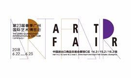 9.9元抢票 | 23届春季广州国际艺术博览会,看一场艺术展,点燃内心的艺术火花