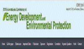 2018 能源发展和环境保护国际会议 [EDEP2018] EI&CPCI双收录