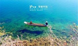 暑假【高铁游】云南昆明、大理洱海、丽江古城、香格里拉、泸沽湖、虎跳峡 经典八日游